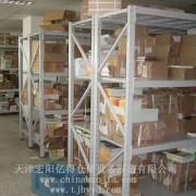 中型仓储货架11
