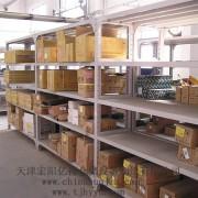 中型仓储货架06