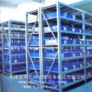 重量型仓储货架09