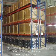 重量型仓储货架03
