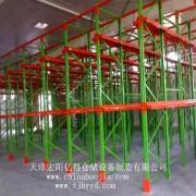 重量型仓储货架17