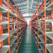 重量型仓储货架15