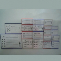 磁性标签系列