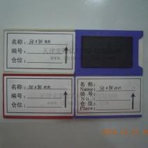 磁性标签5080