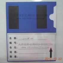 磁性标签120200