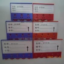 带轮磁性标签系列