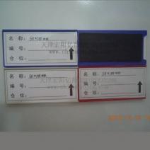 磁性标签50100