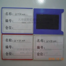 磁性标签6080